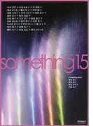 something 15
