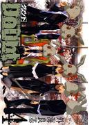 Doubt4巻(ガンガンコミックス)