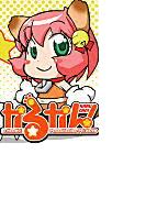かるかん!~ウチのペットはネコ耳美少女!?~(1)(ハイパーホットミルクコミックス)