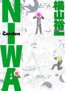 NIWA(Cue comics)
