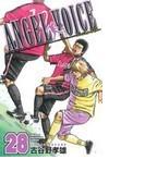 ANGEL VOICE 28 (少年チャンピオン・コミックス)(少年チャンピオン・コミックス)