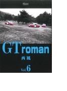 GTroman 6 (SP comics COMPACT)