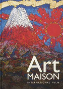 アート・メゾンインターナショナル Vol.16
