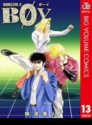 BOY 13(ジャンプコミックスDIGITAL)