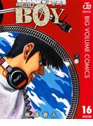 BOY 16(ジャンプコミックスDIGITAL)