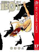 BOY 17(ジャンプコミックスDIGITAL)