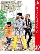 BOY 20(ジャンプコミックスDIGITAL)