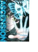 新次元アセンション 1 (MFコミックス ジーンシリーズ)(ジーンシリーズ)