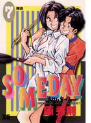 SOMEDAY 7(ヤングサンデーコミックス)