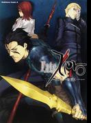 Fate/Zero 4 (角川コミックス・エース)(角川コミックス・エース)