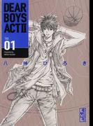 DEAR BOYS ACTⅡ(講談社漫画文庫) 6巻セット(講談社漫画文庫)