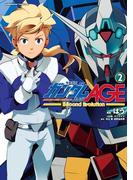 機動戦士ガンダムAGE -Second Evolution-(2)(角川コミックス・エース)