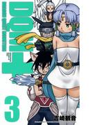 ドラゴンクエストモンスターズ+新装版3巻
