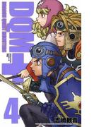ドラゴンクエストモンスターズ+新装版4巻