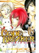 C0DE:BREAKER(5)