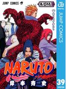 NARUTO―ナルト― モノクロ版 39(ジャンプコミックスDIGITAL)
