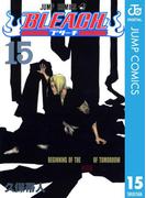 BLEACH モノクロ版 15(ジャンプコミックスDIGITAL)