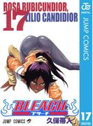 BLEACH モノクロ版 17(ジャンプコミックスDIGITAL)