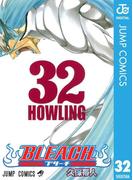 BLEACH モノクロ版 32(ジャンプコミックスDIGITAL)