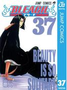 BLEACH モノクロ版 37(ジャンプコミックスDIGITAL)
