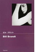 ビル・ブラント (ポケットフォト)