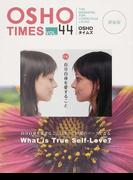 OSHOタイムズ THE MAGAZINE FOR CONSCIOUS LIVING 新装版 vol.44 特集自分自身を愛すること