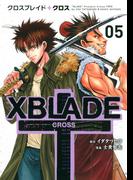 XBLADE+-CROSS- 5 (シリウスKC)(シリウスKC)