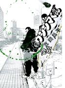 闇金ウシジマくん 23(ビッグコミックス)