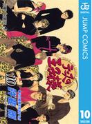 テニスの王子様 10(ジャンプコミックスDIGITAL)