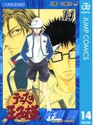 テニスの王子様 14(ジャンプコミックスDIGITAL)