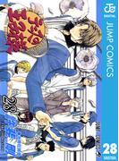 テニスの王子様 28(ジャンプコミックスDIGITAL)