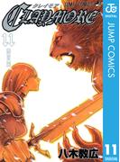 CLAYMORE 11(ジャンプコミックスDIGITAL)