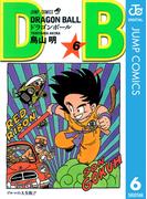 DRAGON BALL モノクロ版 6(ジャンプコミックスDIGITAL)