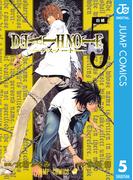 DEATH NOTE モノクロ版 5(ジャンプコミックスDIGITAL)