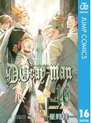 D.Gray-man 16(ジャンプコミックスDIGITAL)