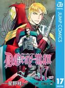 D.Gray-man 17(ジャンプコミックスDIGITAL)