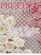 PRETTY PRESERVED VOL.33(2012秋冬号) Pastel Color Christmas