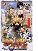 MAR(メル) 2(少年サンデーコミックス)