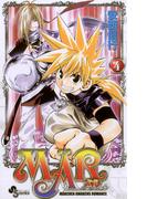 MAR(メル) 4(少年サンデーコミックス)