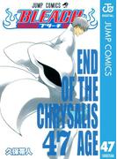 BLEACH モノクロ版 47(ジャンプコミックスDIGITAL)