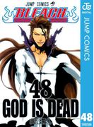 BLEACH モノクロ版 48(ジャンプコミックスDIGITAL)