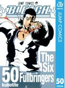 BLEACH モノクロ版 50(ジャンプコミックスDIGITAL)