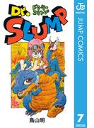 Dr.スランプ 7(ジャンプコミックスDIGITAL)