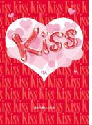 Kiss(魔法のiらんど文庫)