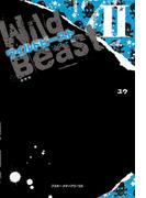 ワイルドビーストII -黒ソファ編-(魔法のiらんど)