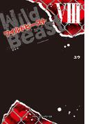 ワイルドビーストVIII -ファイナル-(魔法のiらんど)