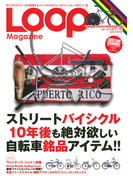 LOOP Magazine Vol.15(LOOP Magazine)