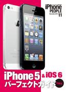 iPhonePEOPLE 2012年11月号