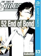 BLEACH モノクロ版 52(ジャンプコミックスDIGITAL)