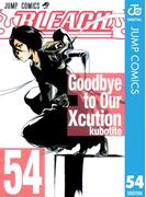 BLEACH モノクロ版 54(ジャンプコミックスDIGITAL)